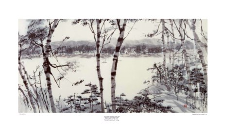 Product: Buzzell Camp Print