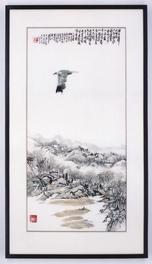 Product: Eagle painting