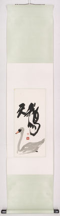 Product: Swan painting