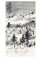 Product: Deep Snow note cards
