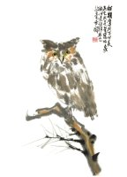 Product: Owl note card