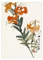 Product: Tiger Lily note cards