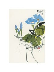 Product: Morning Glory print