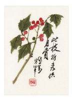Product: Holly note card
