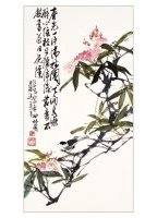 Product: Mountain Laurel Note Card