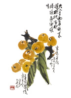 Product: Loquats note card