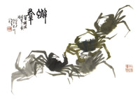 Product: Crab Family note card