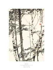 Product: Birches print