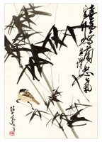 Product: Bird in Bamboo note cards