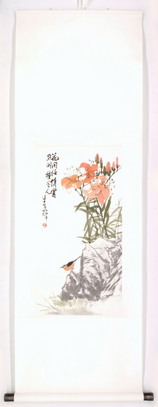 Product: Tiger Lilies and Robin painting