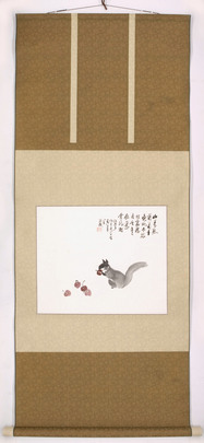 Product: Playful Squirrel painting