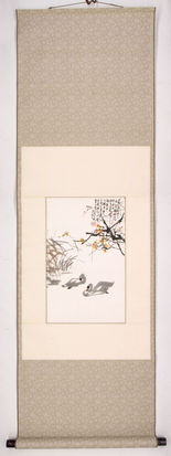 Product: Swans in Autumn painting