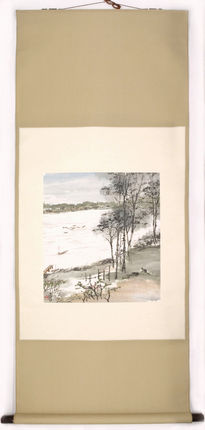 Product: Lake Scene painting