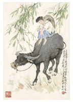 Product: Spring Ox note card