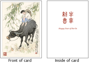 Product: Year of the Ox greeting cards