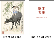 Year of the Ox greeting cards