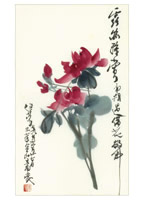 Product: Flowers for Ruth note card