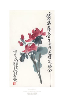Product: Flowers for Ruth print
