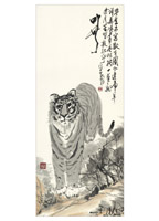Product: Tiger note card