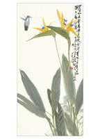Product: Bird of Paradise note cards