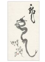 Product: Dragon note card
