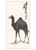 Product: Camel note card