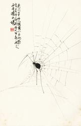 Painting by Charles Chu: Spider Web