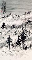 Painting by Charles Chu: Deep Snow
