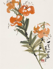 Painting by Charles Chu: Tiger Lily