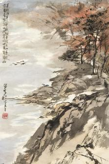 Painting by Charles Chu: Early Fall