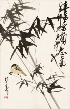 Painting by Charles Chu: Bird in Bamboo